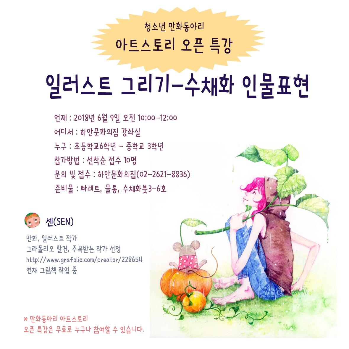 KakaoTalk_20180523_093934837.jpg