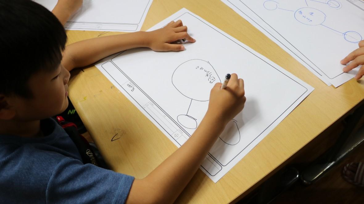 어린이건축3 사용사진00005.JPG