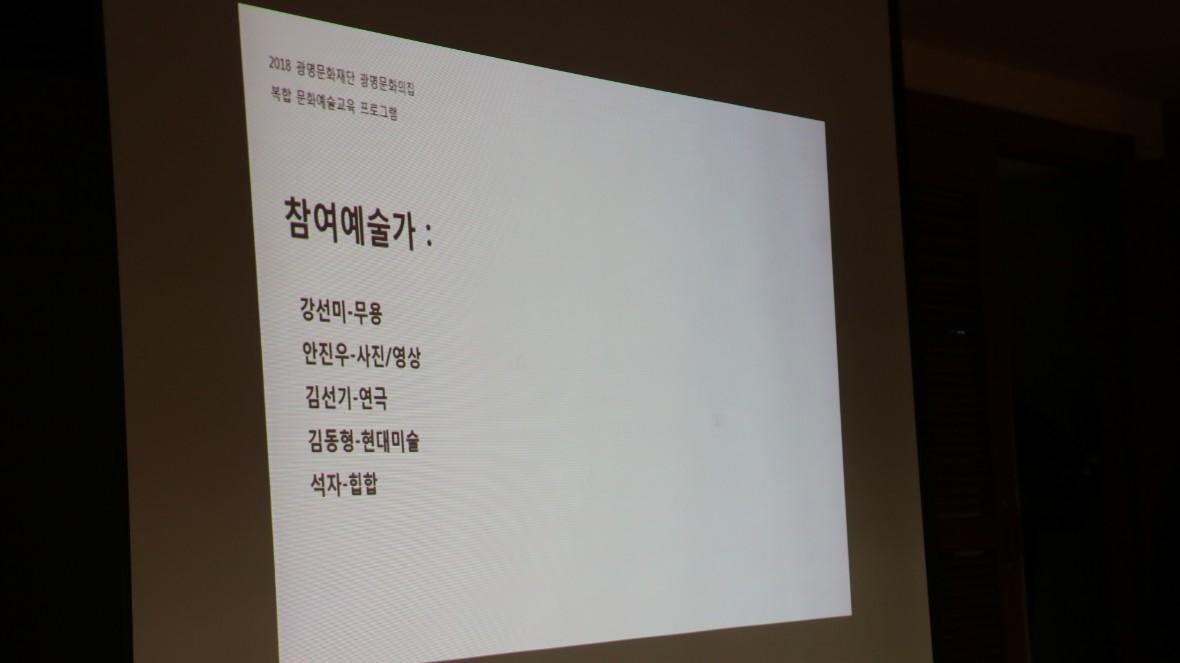 나비돋움100004.JPG